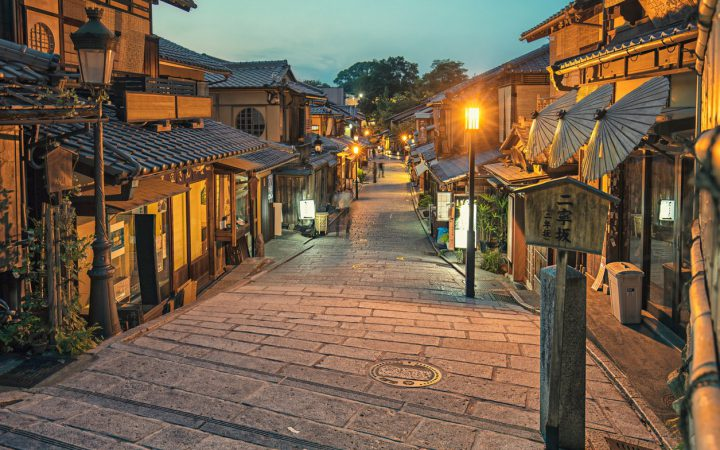 4° Giorno – Kyoto