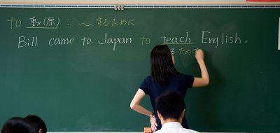 velocità internazionale dating Giappone ciò che è una buona e-mail di dating online